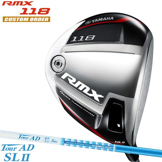 ヤマハ RMX 118 ドライバーTourAD SL II シャフト装着仕様#カスタムオーダー#特注#YAMAHAリミックス118DR#ツアーADSL2
