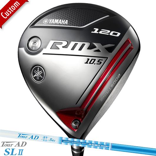 【カスタム】ヤマハ RMX120 ドライバーTourAD SL II シャフト装着仕様#YAMAHA#リミックス120DR#ツアーADSL2