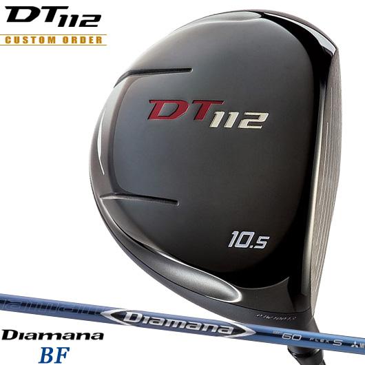 フォーティーン DT112 ドライバー 特注品Diamana BF シャフト装着仕様#カスタムオーダー#特注#FOURTEEN/DT-112/DT112#ミツビシディアマナBF/青マナ