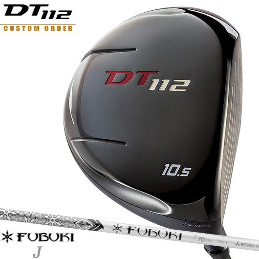 フォーティーン DT112 ドライバー 特注品FUBUKI J シャフト装着仕様#カスタムオーダー#特注#FOURTEEN/DT-112/DT112#ミツビシフブキJ