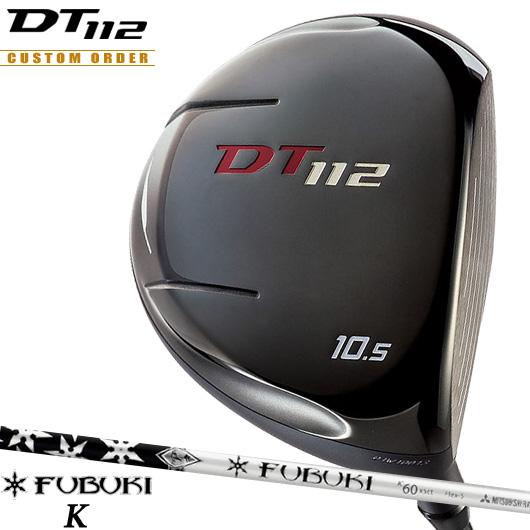 フォーティーン DT112 ドライバー 特注品FUBUKI K シャフト装着仕様#カスタムオーダー#特注#FOURTEEN/DT-112/DT112#ミツビシフブキK