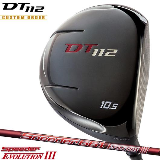 フォーティーン DT112 ドライバー 特注品SPEEDER EVOLUTION III シャフト装着仕様#カスタムオーダー#特注#FOURTEEN/DT-112/DT112#フジクラスピーダーエボリューション3