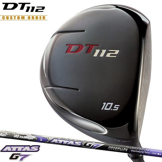 フォーティーン DT112 ドライバー 特注品ATTAS G7 シャフト装着仕様#カスタムオーダー#特注#FOURTEEN/DT-112/DT112#アッタスジーセブンG7