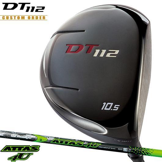 フォーティーン DT112 ドライバー 特注品ATTAS 4U シャフト装着仕様#カスタムオーダー#特注#FOURTEEN/DT-112/DT112#アッタスフォーユー