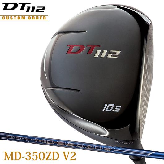フォーティーン DT112 ドライバー 特注品MD-350ZD V2 カーボンシャフト装着仕様#カスタムオーダー#特注#FOURTEEN/DT-112/DT112