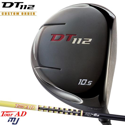 フォーティーン DT112 ドライバー 特注品TourAD MJ シャフト装着仕様#カスタムオーダー#特注#FOURTEEN/DT-112/DT112#ツアーADMJ