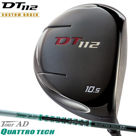 フォーティーン DT112 ドライバー 特注品TourAD QUATTROTECH シャフト装着仕様#カスタムオーダー#特注#FOURTEEN/DT-112/DT112#ツアーADクアトロテック