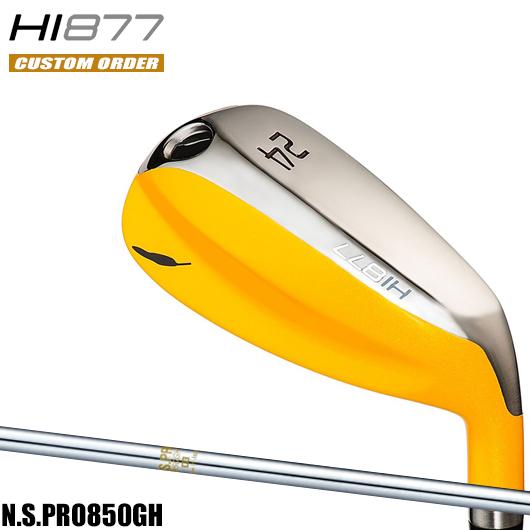 フォーティーン HI877 ユーティリティN.S.PRO850GH シャフト装着仕様#カスタムオーダー#特注#FOURTEEN/HI-877/バナナUT#日本シャフトNSプロ850GH