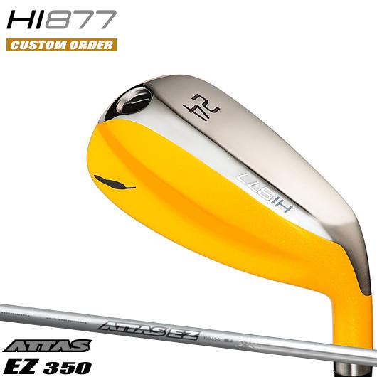 【新品】【送料無料】【メーカー正規カスタム品】フォーティーン HI877 ユーティリティATTAS EZ350 シャフト装着仕様[FOURTEEN/HI-877/バナナUT][アッタスEZハイブリッド]