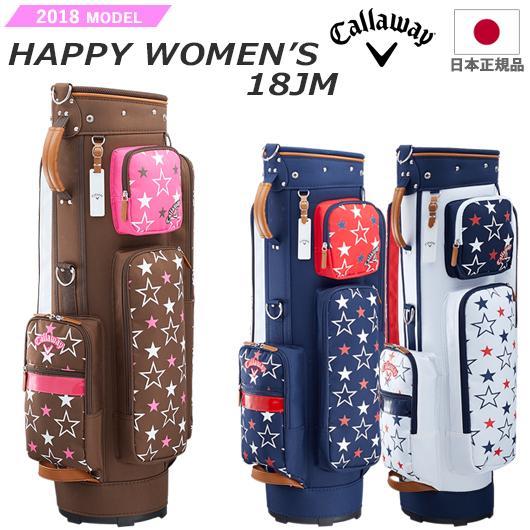 【新品】【送料無料】【日本正規品】キャロウェイ HAPPY WOMEN'S 18JM キャディバッグサイズ:8.5型/2.5kg (女性用・レディース)年式:2018年モデル[Callawayハッピーウィメンズ18JMCB]