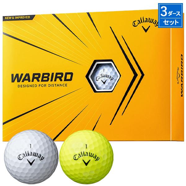 新品 安心の日本仕様 日本正規品 あす楽対応 3ダース キャロウェイ ウォーバード 予約 3ダースセット 2021 特価品コーナー☆ 36個入り#Callaway#CW#BALL#WARBIRD# ゴルフボール