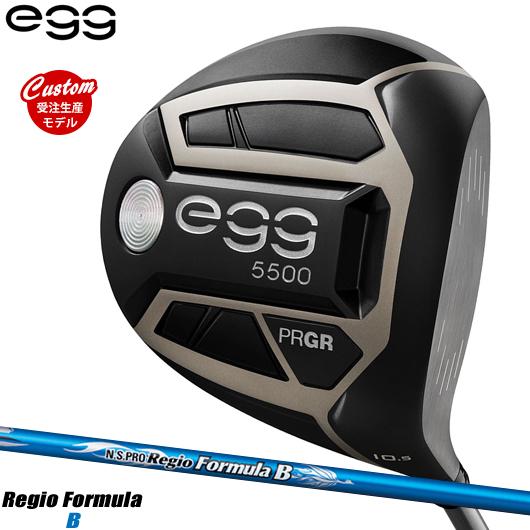 【カスタム】プロギア NEW egg 5500 ドライバーN.S.PRO Regio Formula B シャフト装着仕様#PRGR#ニューエッグ5500DR#DR#レジオフォーミュラ