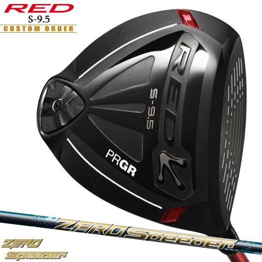 【新品】【送料無料】【メーカー正規カスタム品】プロギア RED S-9.5 ドライバー 特注品ZERO Speeder シャフト装着仕様[PRGR/レッドST9.5ロング/PRGR赤ギリギリ][フジクラゼロスピーダー]