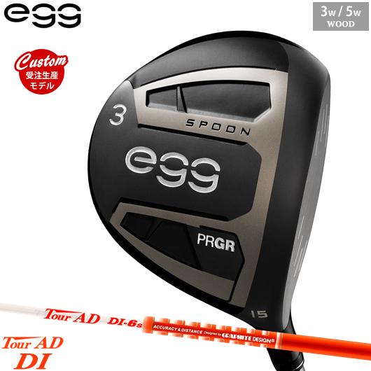 【カスタム】プロギア NEW egg フェアウェイウッド (3w/5w)TourAD DI シャフト装着仕様#PRGR#ニューエッグFW#ツアーADDI