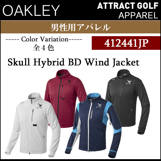 【新品】【送料無料】【アパレル】【2017秋冬】オークリー Skull Hybrid BD Wind Jacket男性用トレーニングジャケット品番:412441JP[OAKLEY/2017FW/APPAREL]