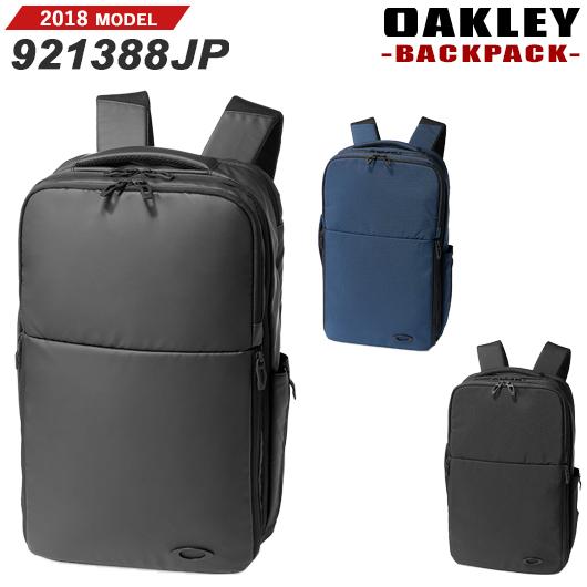 【新品】【送料無料】【2018年モデル】オークリー DIGITAL BACKPACK M 2.0バックパック 品番:921388JP[OAKLEY/18SS/BAG/BACKPACK]