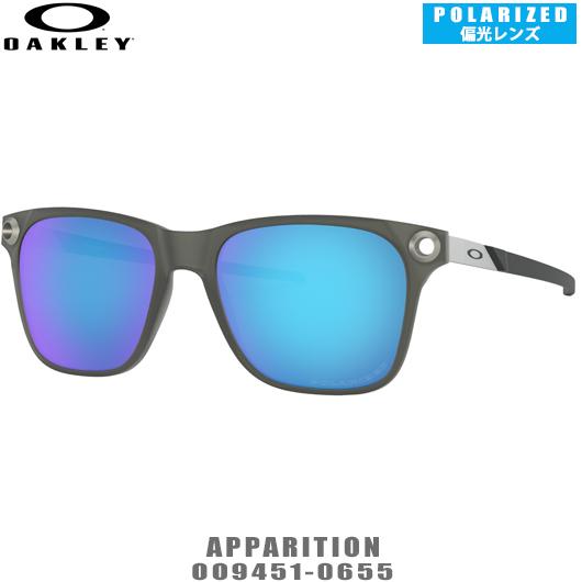 オークリー サングラス APPARITION 品番:OO9451-0655 #OAKLEY/アパリション#POLARIZED/ポラライズド偏光レンズ#スタンダードフィット