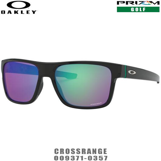 オークリー サングラス アジアフィットCROSSRANGE PRIZM GOLF品番:OO9371-0357#OAKLEY/クロスレンジプリズムゴルフ