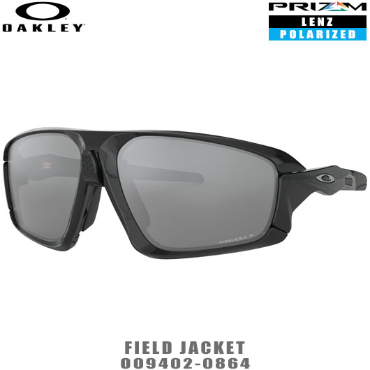 オークリー サングラス FIELD JACKET品番:OO9402-0864#OAKLEY/フィールドジャケット#PRIZM POLARIZED/プリズムポラライズド/偏光