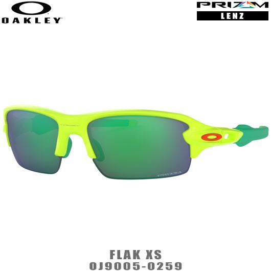 オークリー サングラス ユースフィット FLAK XS PRIZM 品番:OJ9005-0259#OAKLEY/フラックXSプリズム
