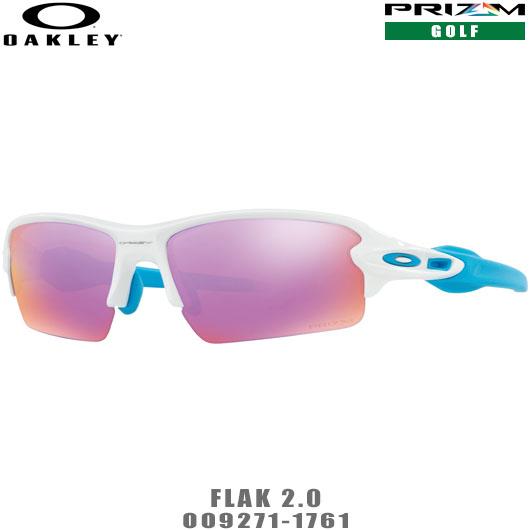 オークリー サングラス アジアフィットFLAK 2.0 PRIZM GOLF品番:OO9271-1761#OAKLEY/フラック2.0プリズムゴルフ/0092711761