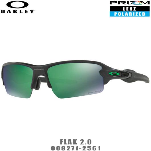 オークリー サングラス FLAK2.0品番:OO9271-2561#OAKLEY/フラック2.0#PRIZM POLARIZED/プリズムポラライズド/偏光