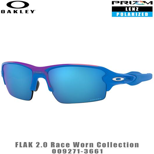 オークリー サングラス FLAK2.0 Race Worn Collection 品番:OO9271-3661 #OAKLEY/フラック2.0#PRIZM/プリズムポラライズドレンズ#アジアフィット