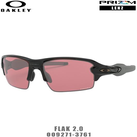 オークリー サングラス FLAK2.0 品番:OO9271-3761#OAKLEY/フラック2.0#PRIZM/プリズムレンズ#アジアフィット