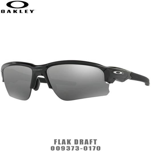 オークリー サングラス アジアフィットFLAK DRAFT品番:OO9373-0170#OAKLEY/フラックドラフト