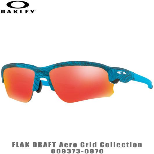 オークリー サングラス FLAK DRAFTAERO GRID Collection品番:OO9373-0970#OAKLEY/フラックドラフト