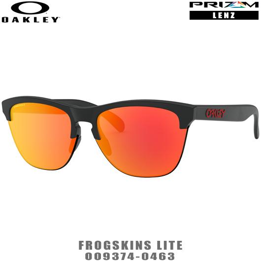 オークリー サングラス FROGSKINS LITE品番:OO9374-0463#OAKLEY/フロッグスキンズライト#PRIZM/プリズムレンズ