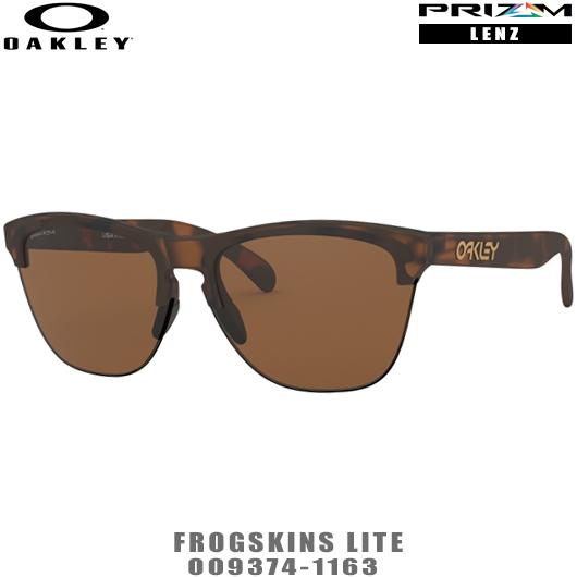オークリー フロッグスキンズライト プリズムレンズOO9374-1163(0093741163)#OAKLEY/FROGSKINSLITE/PRIZM