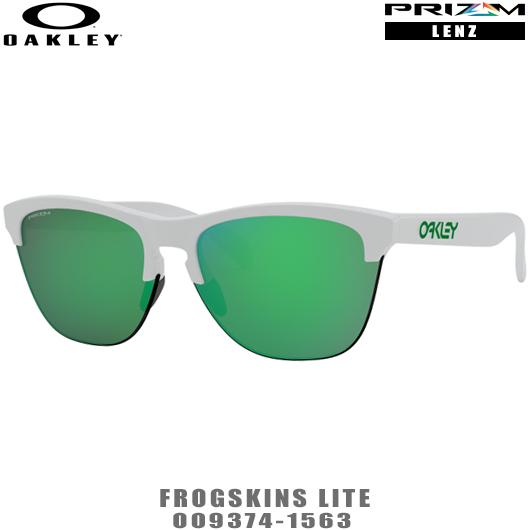 オークリー フロッグスキンズライト プリズムレンズOO9374-1563(0093741563)#OAKLEY/FROGSKINSLITE/PRIZM