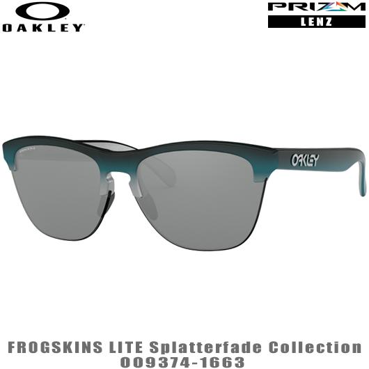 オークリー フロッグスキンズライト プリズムレンズスプラッターフェードコレクションOO9374-1663(0093741663)#OAKLEY/FROGSKINSLITE/PRIZM
