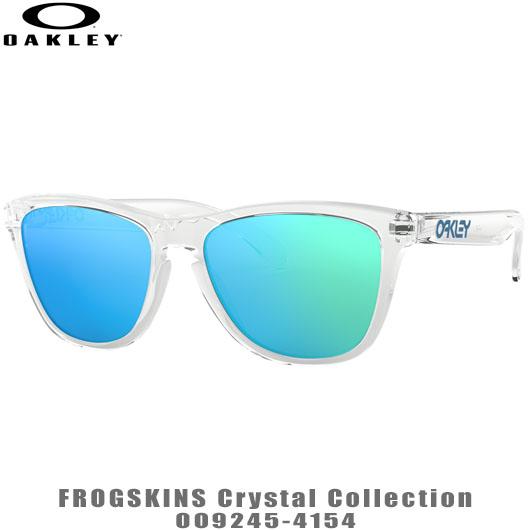 オークリー サングラス FROGSKINS品番:OO9245-4154#OAKLEY/フロッグスキンズ