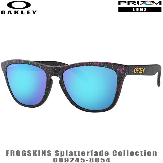 オークリー フロッグスキンズスプラッターフェードコレクションOO9245-8054(0092458054)#OAKLEY/FROGSKINS/PRIZM