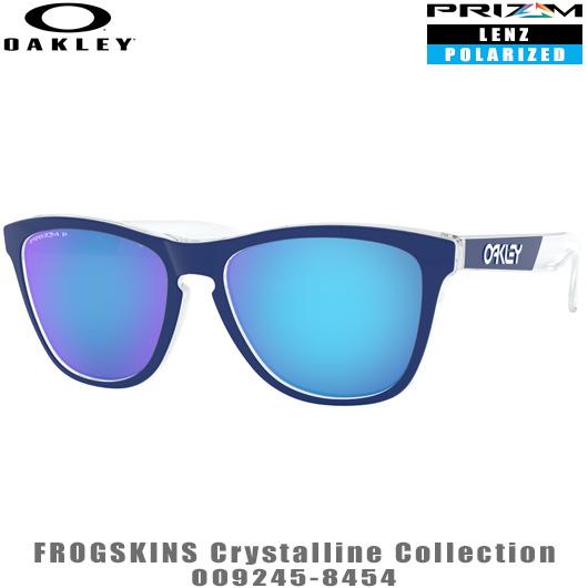 オークリー サングラス FROGSKIN Crystalline Collection 品番:OO9245-8454#OAKLEY/フロッグスキン#PRIZM/プリズムポラライズド(偏光)レンズ#アジアフィット