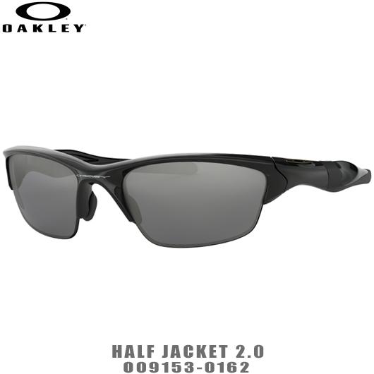 オークリー ハーフジャケット2.0OO9153-0162 (0091530162)#OAKLEY/サングラス/HALFJACKET2.0