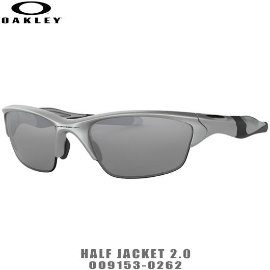 オークリー ハーフジャケット2.0OO9153-0262 (0091530262)#OAKLE/サングラス/HALFJACKET2.0