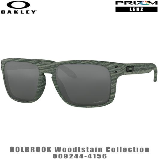 オークリー サングラス HOLBROOKWoodtstain Collection品番:OO9244-4156#OAKLEY/ホルブルック#PRIZM/プリズムレンズ
