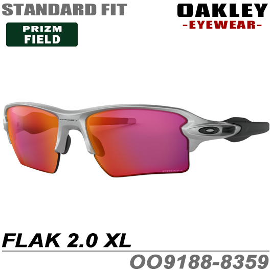 【新品】【送料無料】【スタンダードフィット】オークリー サングラス FLAK2.0 XL品番:OO9188-8359[OAKLEY/フラック2.0XL][プリズムフィールド]