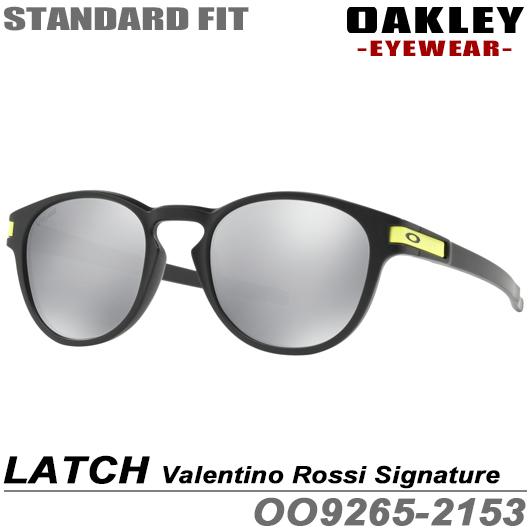 【新品】【送料無料】【スタンダードフィット】オークリー サングラス LATCHValentino Rossi Signature Series品番:OO9265-2153[OAKLEY/ラッチ][バレンティノロッシシグネチャー]