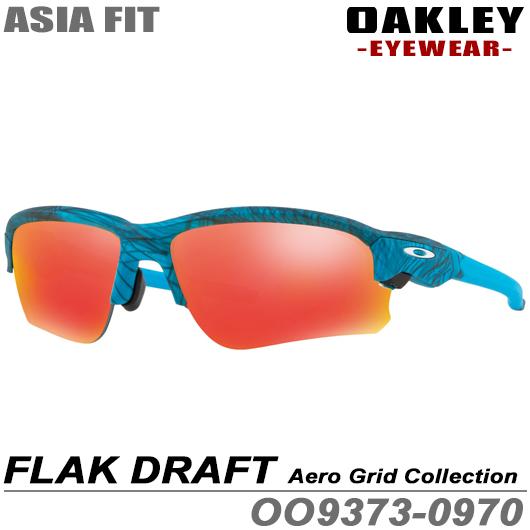 【新品】【送料無料】【アジアフィット】オークリー サングラス FLAK DRAFTAERO GRID Collection品番:OO9373-0970[OAKLEY/フラックドラフト]