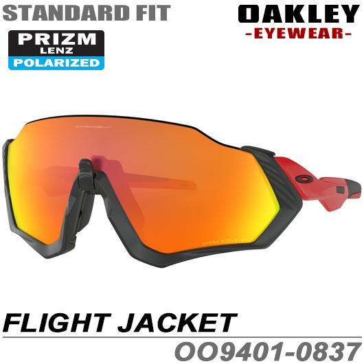 【新品】【送料無料】【スタンダードフィット】オークリー サングラス FLIGHT JACKET品番:OO9401-0837[OAKLEY/フライトジャケット][PRIZM/プリズムポラライズド(偏光)レンズ]