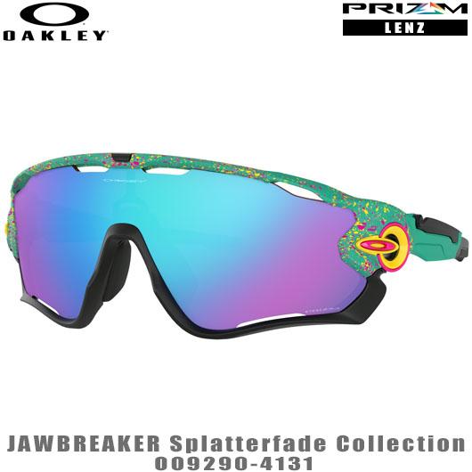 オークリー サングラスJAWBREAKER Splatterfade Collection品番:OO9290-4131#OAKLEY/ジョウブレイカー#PRIZM/プリズムレンズ