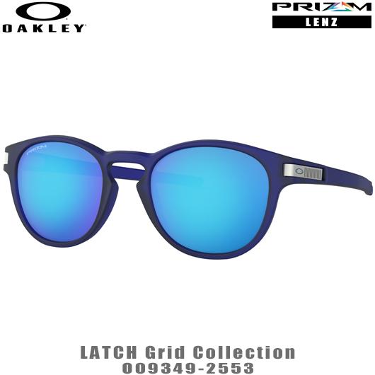 オークリー サングラスLATCH Grid Collection品番:OO9349-2553#OAKLEY/ラッチ#PRIZM/プリズムレンズ