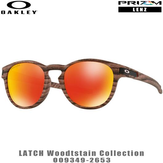 オークリー サングラス LATCH Woodtstain Collection品番:OO9349-2653#OAKLEY/ラッチ#PRIZM/プリズムレンズ