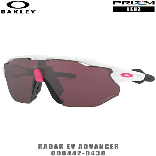 オークリー サングラス RADAR EV ADVANCER 品番:OO9442-0438 #OAKLEY/レーダーEVアドバンサー#PRIZM/プリズムレンズ#スタンダードフィット
