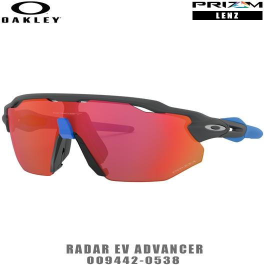 オークリー サングラス RADAR EV ADVANCER 品番:OO9442-0538 #OAKLEY/レーダーEVアドバンサー#PRIZM/プリズムレンズ#スタンダードフィット