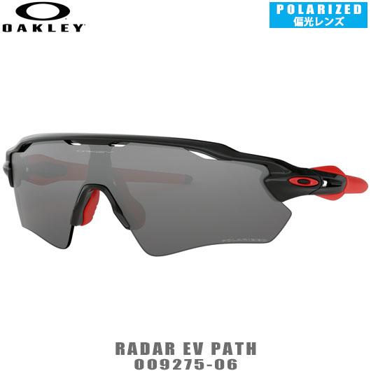 オークリー サングラス アジアフィットRADAR EV PATH POLARIZED品番:OO9275-06#OAKLEY/レーダーEV/00927506#ポラライズド/偏光レンズ装着モデル